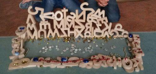 Buchstabenfest